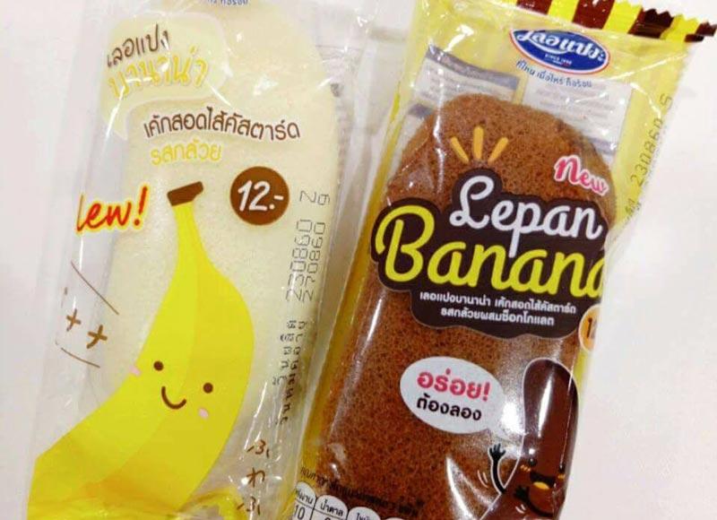 Bánh chuối quà du lịch Thái Lan