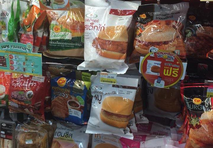Hamburger quà du lịch Thái Lan