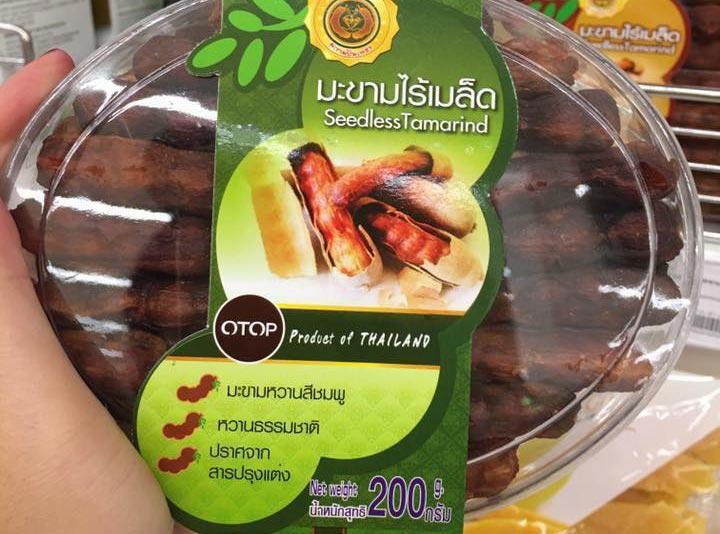 Me Thái tách hạt quà du lịch Thái Lan