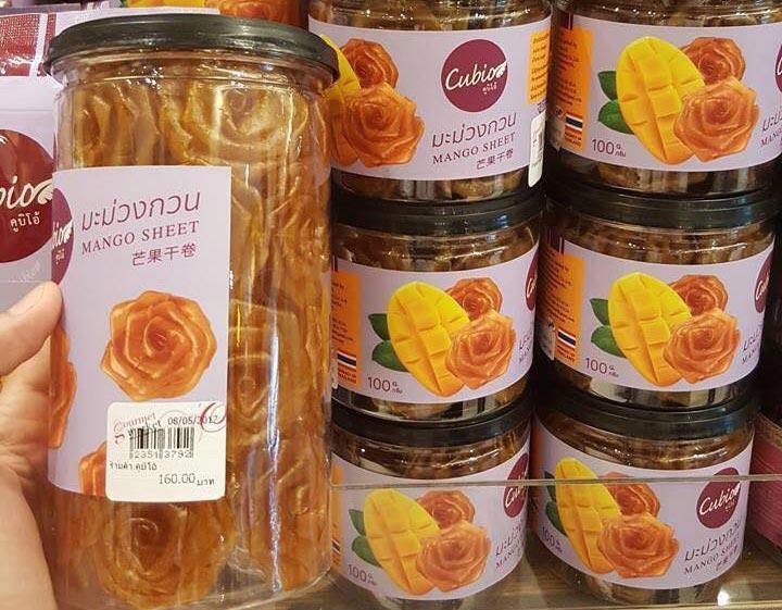 xoài ép dẻo cuốn quà du lịch Thái Lan